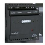 БП14 многоканальные блоки питания до 14 Вт