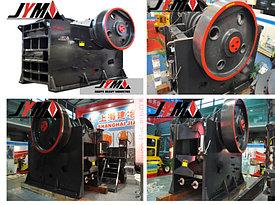 Щековая дробилка PE-250*1000 щековые дробилки для руды