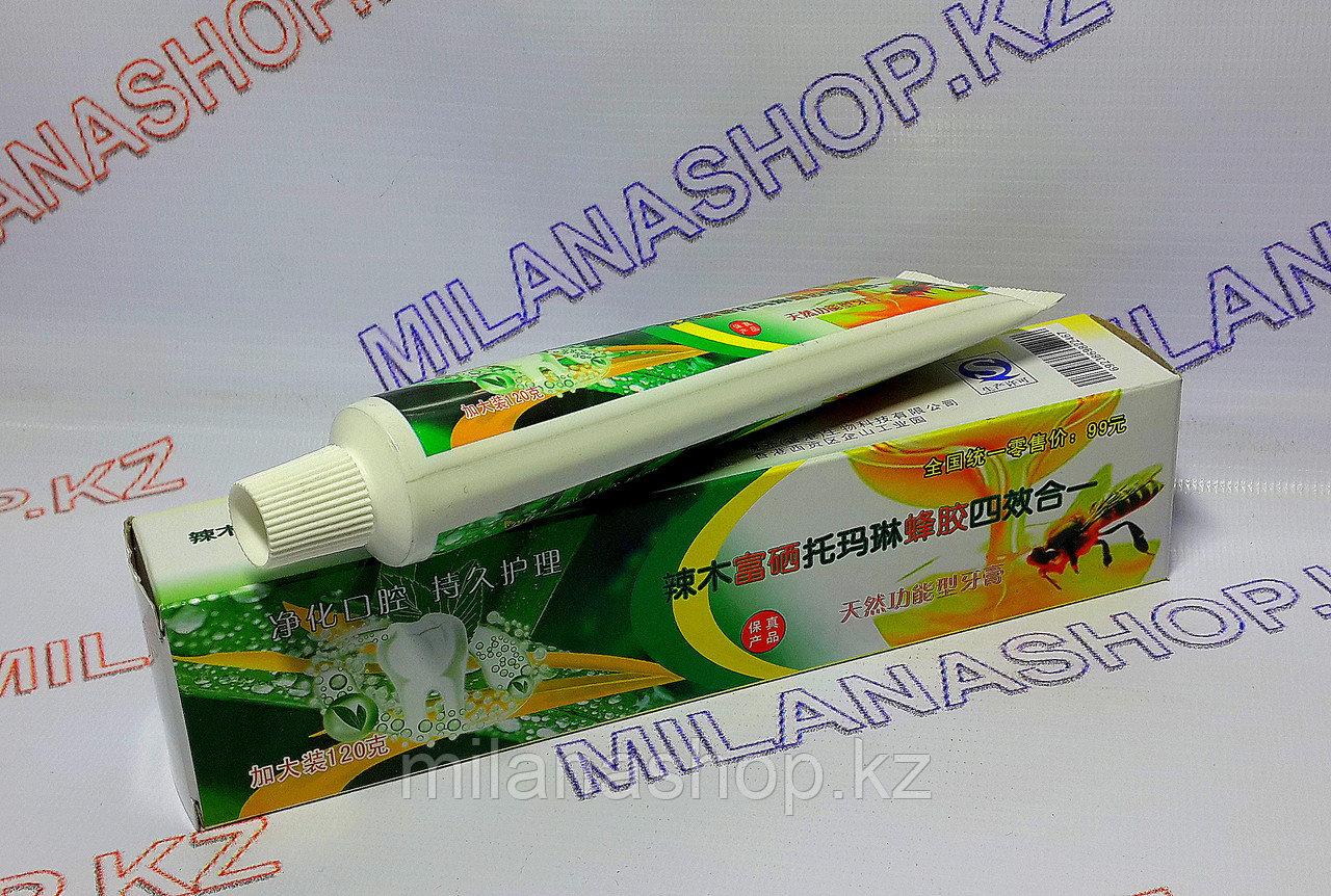 Турмалиновая зубная паста