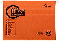 Папка подвесная для картотек Forpus А4+ (365*240мм), оранжевая