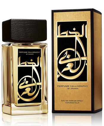 Perfume Calligraphy Aramis