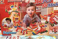 Большой конструктор Junior для малышей 160 деталей
