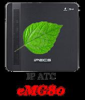 "IP АТС eMG80 - ""зеленая"" IP АТС"
