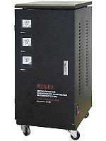 Стабилизатор напряжения трехфазный Ресанта АСН-30000/3-ЭМ