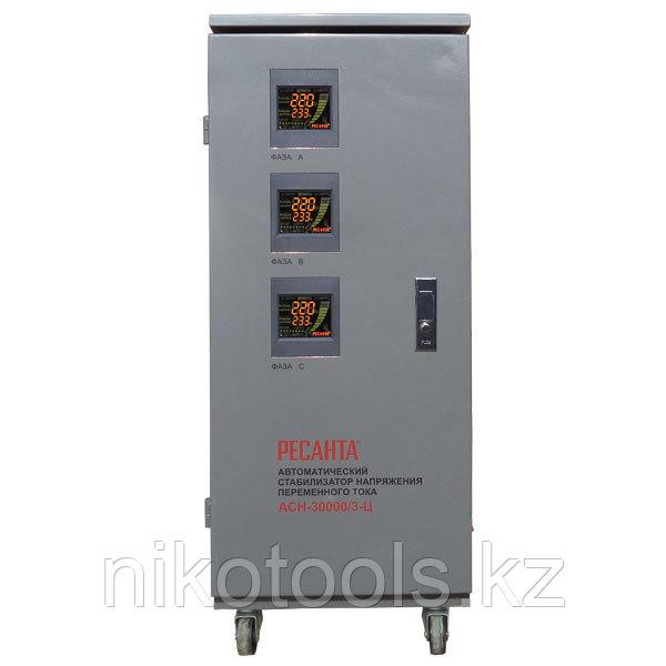 Стабилизатор  АСН 30000/3-Ц ЭМ Ресанта
