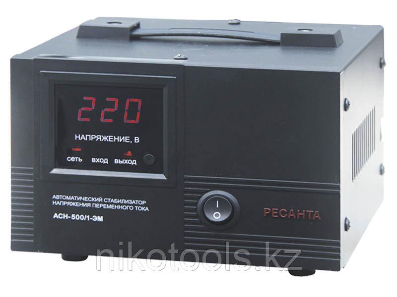 Стабилизатор напряжения электромеханический Ресанта  АСН-500/1-ЭМ в Караганде
