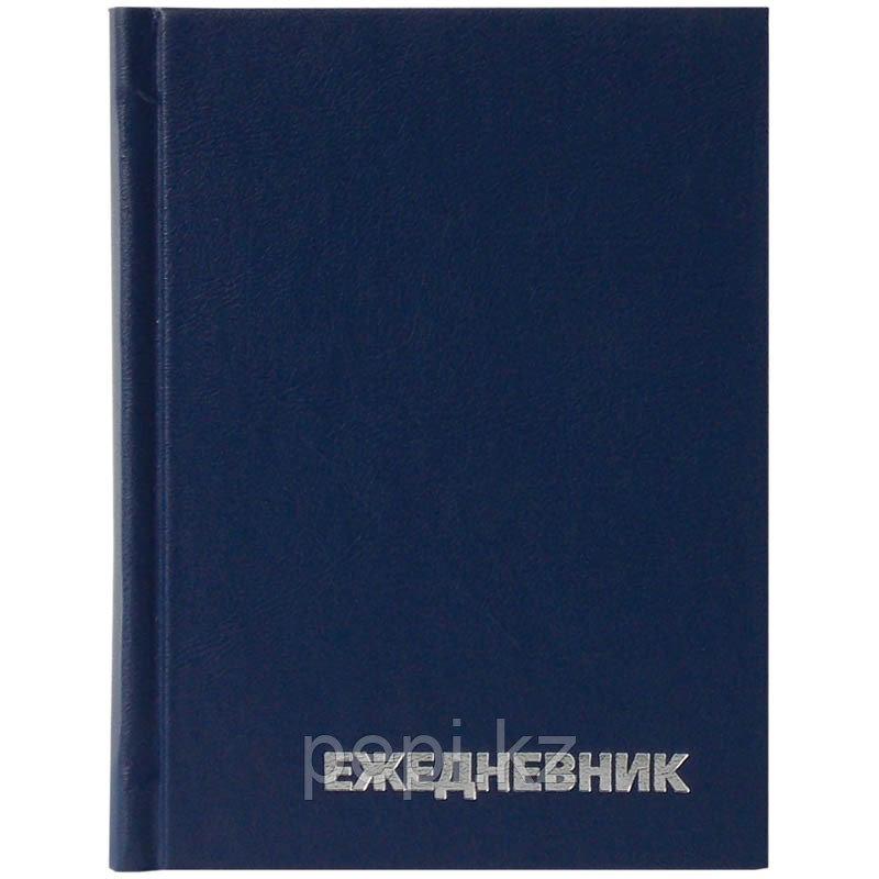 Ежедневник недатированный А6 160л., синий