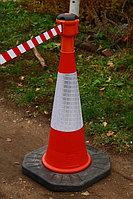 Дорожный конус с утяжелителем для блока с вытяжной лентой Skipper ™