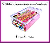 """Мармелад """"Подсахаренные пластинки Разноцветные (6 цветов)""""  (2,1кг. = 1уп.)"""