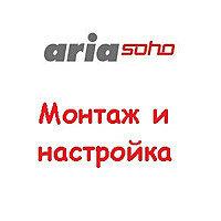 Программирование мини АТС AriaSoho (дополнительно)