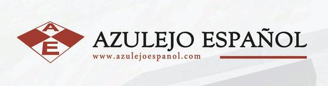 Керамическая плитка Azulejo Espanol