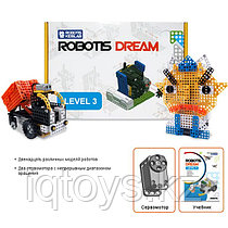 Robotis Dream Level 3 (Уровень 3)