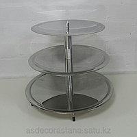 Подставка для торта стальная (3 яруса)