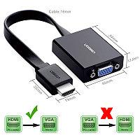 Конвертер HDMI на VGA Adapter UGREEN 40248