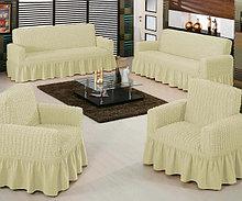 Натяжные чехлы на мягкую мебель. Набор 3+2+1