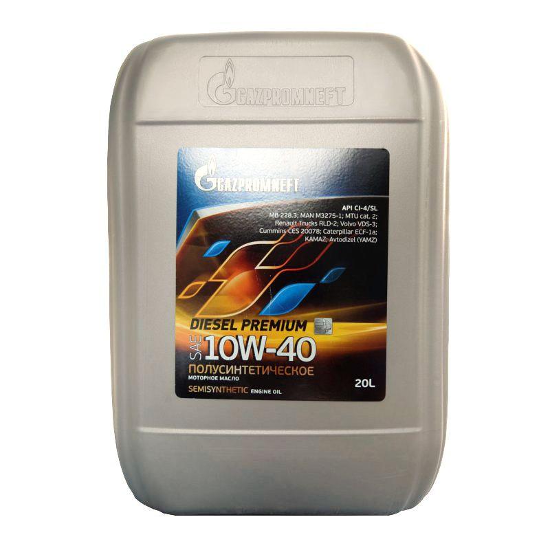 Дизельное масло Газпром 15w40, 10w40 от 800 тг/литр