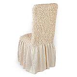 Универсальные натяжные чехлы на стулья. Цвет - молочный , фото 2