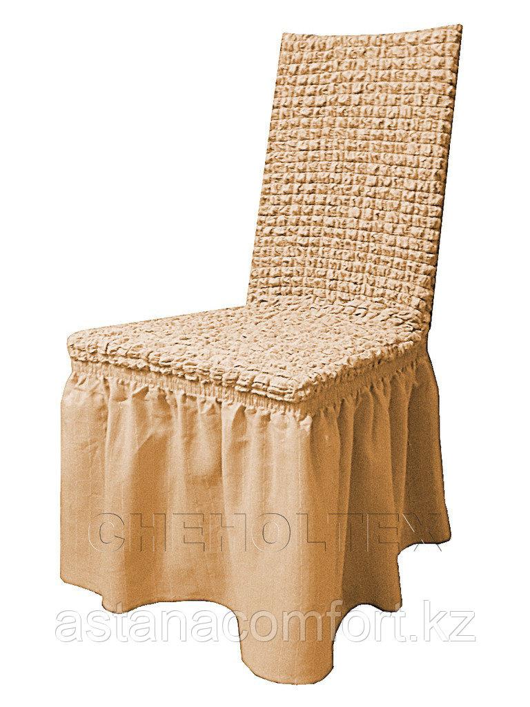 Универсальные натяжные чехлы на стулья. Цвет - бежевый