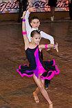Танцевальная обувь , фото 3