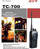 Рации HYT ТС-700 портативные 136-174 мГц., фото 5