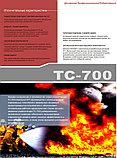 Рации HYT ТС-700 портативные 136-174 мГц., фото 6