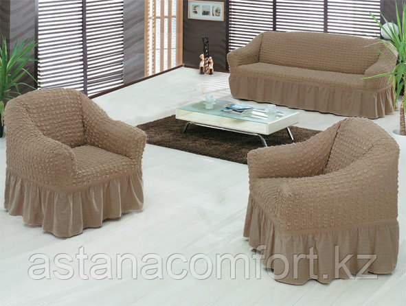 Натяжные чехлы на диван большой и 2 кресла. Цвет – Какао.