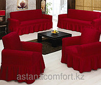 Натяжные чехлы на диван большой, диван малый и кресло. Цвет бордо.