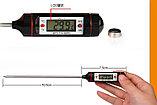Кухонный цифровой термометр WT-1, щуп градусник для еды, фото 2
