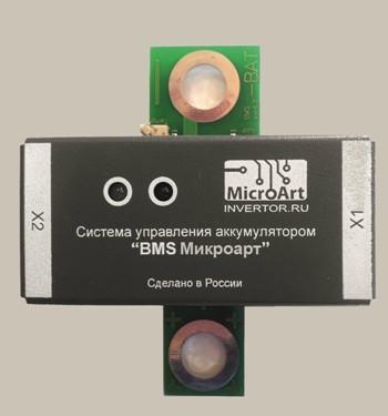 «BMS Микроарт» для заряда литий-железо-фосфатных аккумуляторов