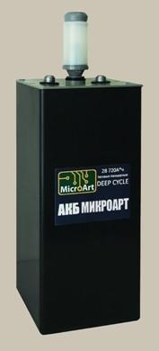 Аккумулятор тяговый панцирный 2В 720А*ч (глубокого разряда) АКБ Микроарт