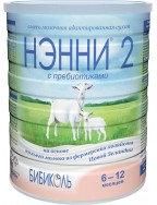 Молочная смесь Бибиколь Нэнни-2 с 6 мес.800 грамм