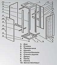 "Шкаф телекоммуникационный 19"", 18U  600х600 металл, фото 3"