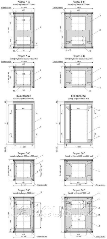 """ZPAS WZ-SZBD-018-VVAA-11-0000-011 Шкаф напольный 19"""", SZBD, 42U, 1963х800х600мм (ВхШхГ), передняя и задняя дверь с перфорацией 69%, ручка с"""