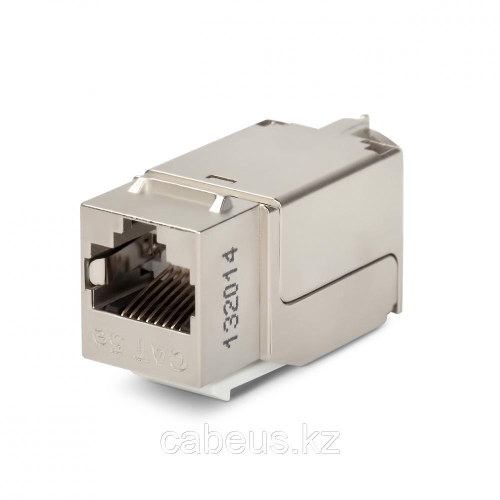 Hyperline KJNE-8P8C-C5e-90-SH-F-WH Вставка Keystone Jack RJ-45(8P8C), категория 5e, экранированная, 110 IDC,