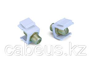 Hyperline KJ1-FCON-G-WH Вставка формата Keystone Jack с проходным адаптером F-типа, gold plated, ROHS, белая