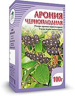 Арония черноплодная, плоды 100гр.