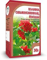 Калина, плоды 50 гр.