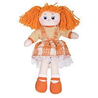 Мягкая игрушка Кукла Апельсинка, 30 см