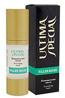 Filler mask - улучшает питание и кровообращение клеток
