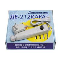 Дарсонваль ДЕ-212 КАРАТ (4 насадки)