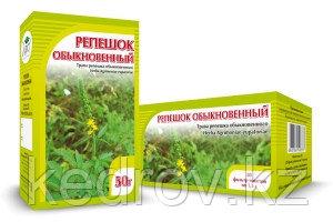 Репешок обыкновенный, трава 50 гр.