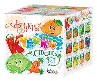 Овощи и фрукты. Кубики 8 шт (в коробке)