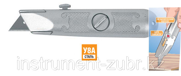 """Нож ЗУБР """"МАСТЕР"""" с трапециевидным лезвием тип А24, метал. корпус, выдвижное лезвие с автоматической фиксацией          , фото 2"""
