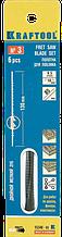 """Полотна спиральные для лобзика, №1, 130мм, 6шт, KRAFTOOL """"Pro Cut"""" 15344-01"""