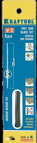 """Полотна спиральные для лобзика, №1, 130мм, 6шт, KRAFTOOL """"Pro Cut"""" 15344-01, фото 2"""