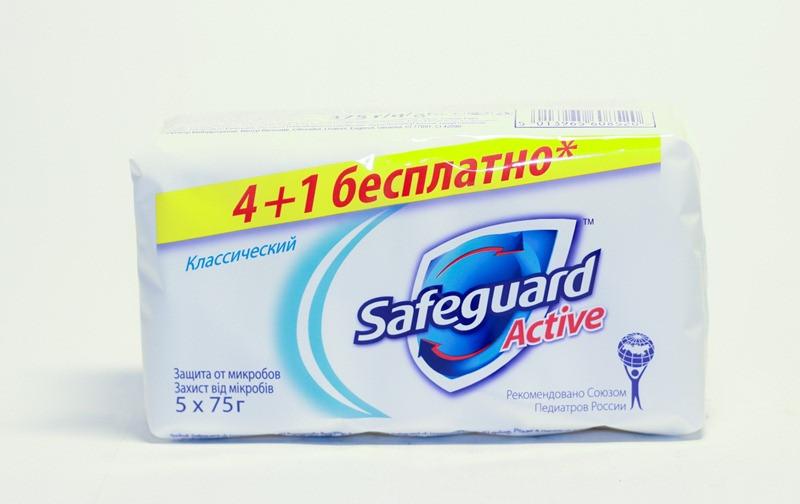 Мыло твердое Safeguard Active классический 100г