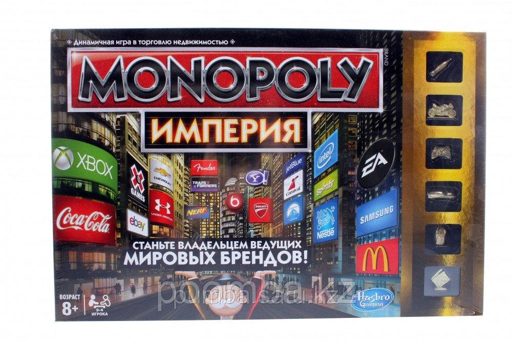 """Настольная игра """"Монополия Империя"""""""