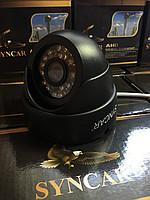 Купольная AHD камера видеонаблюдения Syncar SC-800m 1mp-720p