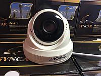 Купольная AHD камера видеонаблюдения Syncar SC-809m 1mp-720