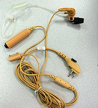 Скрытоносимая гарнитура для носимой рации HYT ТС-700 бежевая